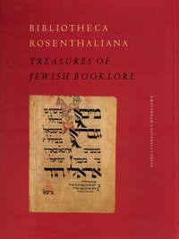 Bibliotheca Rosenthaliana