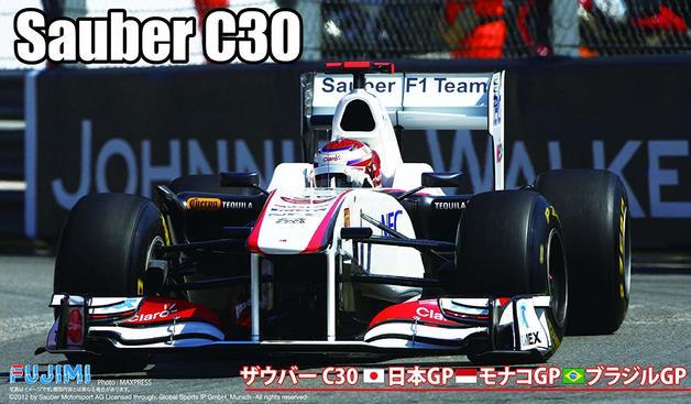 Fujimi: 1/20 Sauber C30 (Japan, Monaco, Brazil GP) - Model Kit