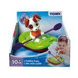 Tomy: Paddling Puppy Bath Toy