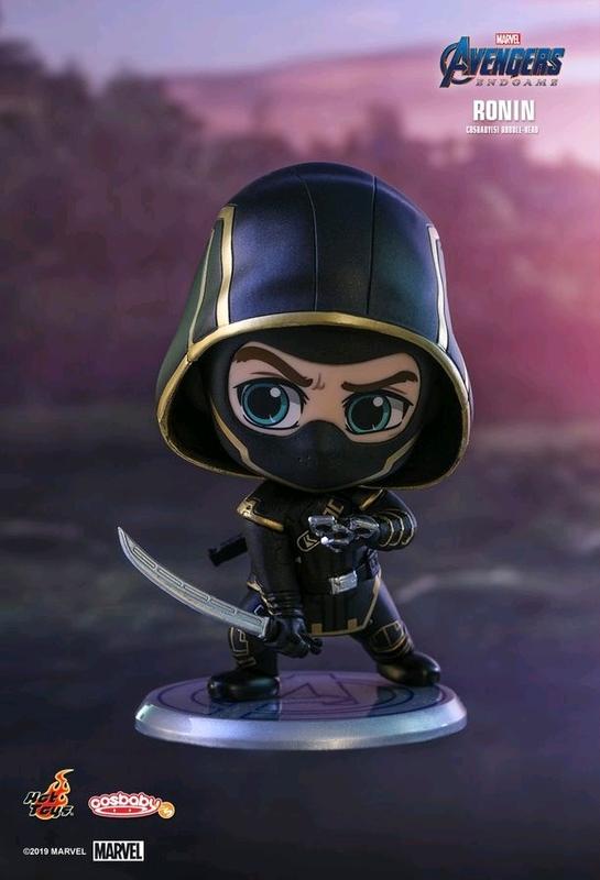 Avengers: Endgame - Ronin Cosbaby Figure