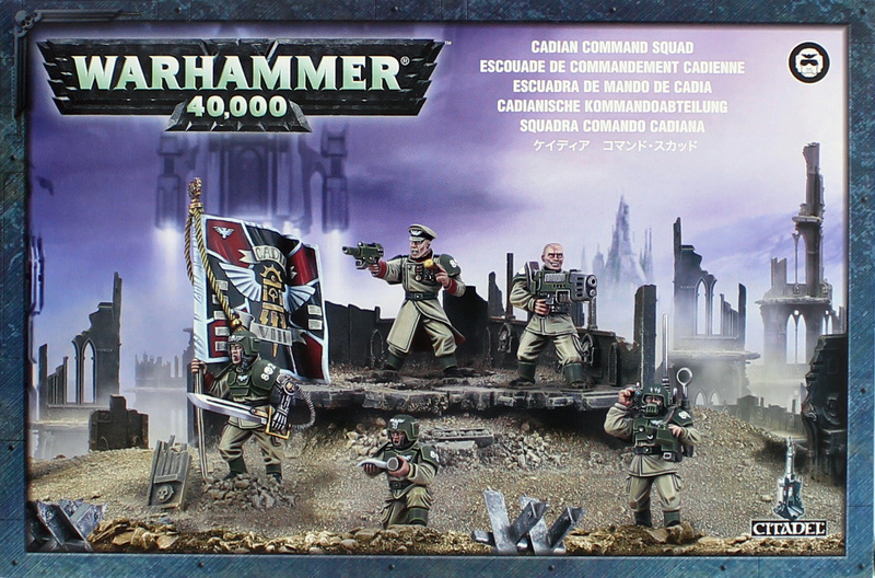 Warhammer 40,000 Imperial Guard Cadian Command Squad image