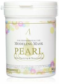 Anskin - Original Pearl Modeling Mask (240g) image