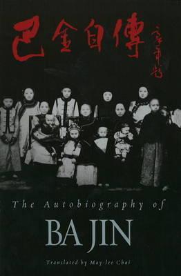The Autobiography of Ba Jin by Ba Jin