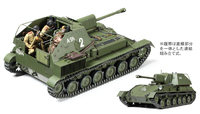 Tamiya 1/35 scale Russian Self-Propelled Gun SU-76M