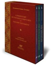 Commentary on the Holy Scriptures of the New Testament by Averky Taushev
