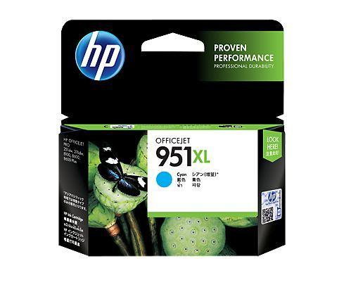HP 951XL Cyan High Yield Ink Cartridge