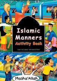 Islamic Manners Activity Book by Fatima Oyen