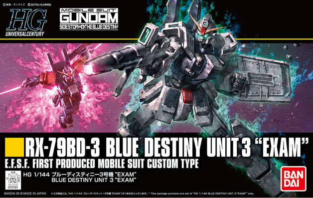 "HGUC 1/144 Blue Destiny Unit 3 ""EXAM"" - Model Kit"