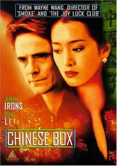 Chinese Boxes on DVD