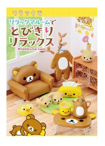 Rilakkuma: Room De Tobikiri Relax- Mini-Figure (Blind Box)
