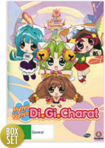 Panyo Panyo Di Gi Charat - Complete Collection (4 Disc Box Set) on DVD