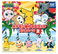 Pokemon: Netsuke Mascot (Sun & Moon) - Blind Bag