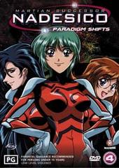 Martian Successor Nadesico - Vol. 4: Paradigm Shifts on DVD