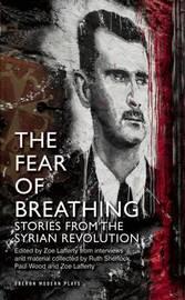 The Fear of Breathing by Ruth Sherlock