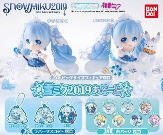 Snow Miku 2019 10th Anniversary Ver. (Assorted)