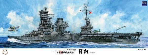 Fujimi: 1/350 IIJN Carrier Battleship Hyuga - Model Kit