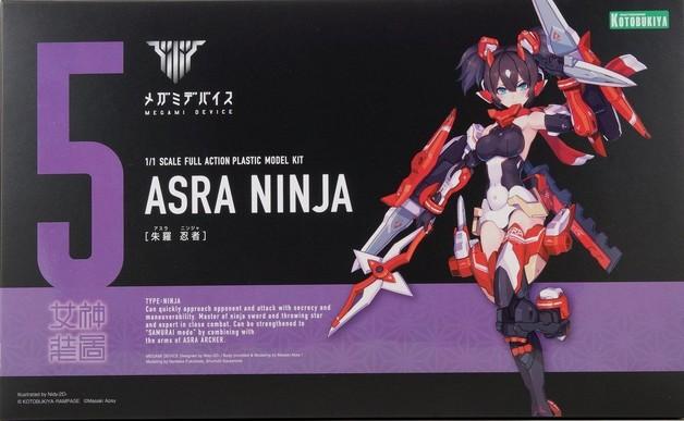 Megami Device: Asura Ninja - Model Kit