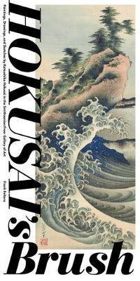 Hokusai'S Brush by Frank Feltens
