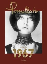 Pomellato by Sheila Weller