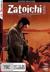 Zatoichi - The Outlaw on DVD