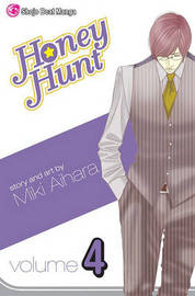 Honey Hunt, Volume 4 by Miki Aihara image