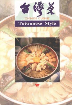 Chinese Cuisine Taiwanese Style image
