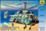 Zvezda: 1/72 Kamov Ka-29 Support Helicopter - Model Kit