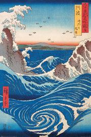 Hiroshige Maxi Poster - Naruto Whirlpool (859)