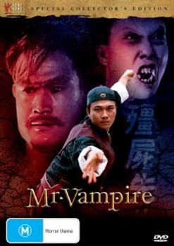 Mr Vampire - Special Collector's Edition (Hong Kong Legends) on DVD