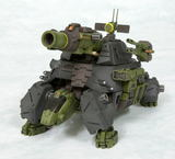 Zoids Cannon Tortoise 1/72 Model Kit