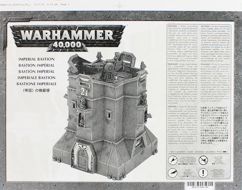 Warhammer 40,000 Imperial Bastion image