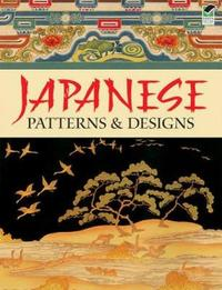 Japanese Patterns and Designs image