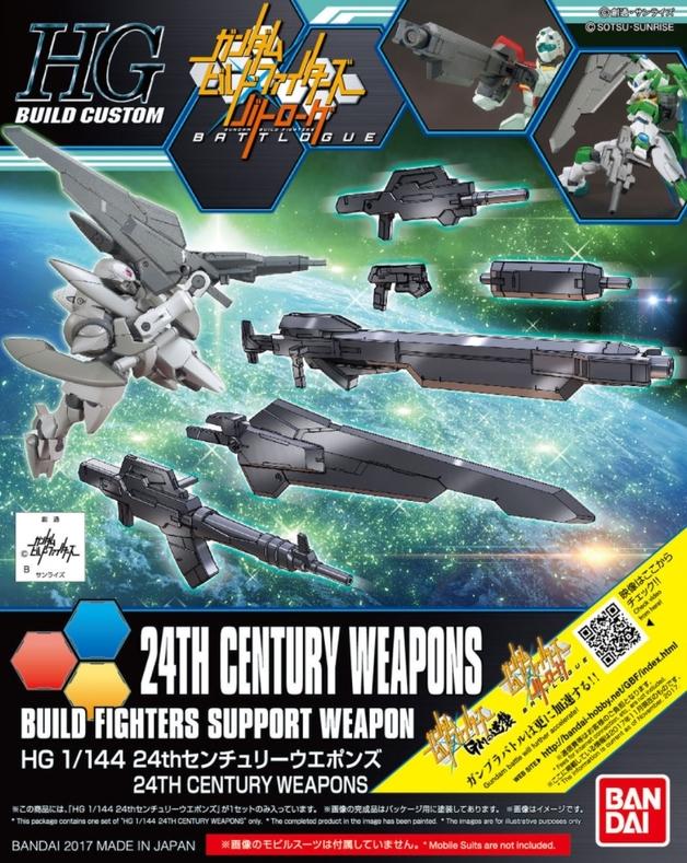 HGBC 1/144 24th Century Weapons - Model Kit