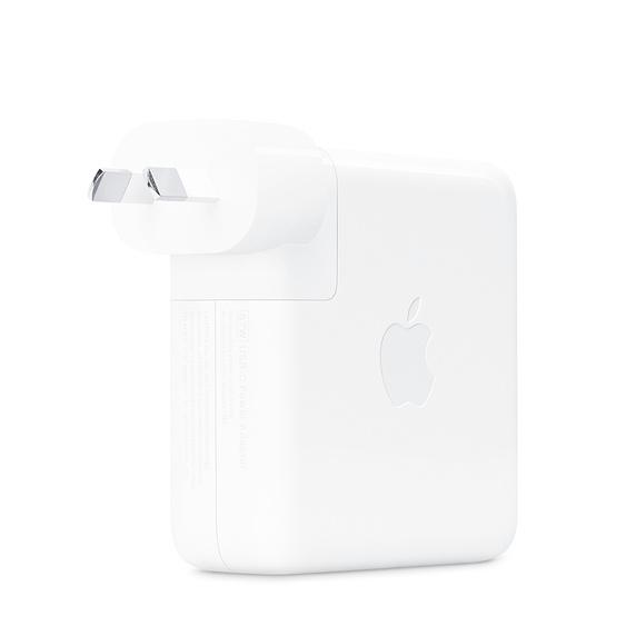 Apple: 87W USB-C Power Adapter