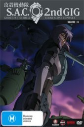 Ghost In The Shell: Stand Alone Complex 2nd Gig - Vol 6 on DVD