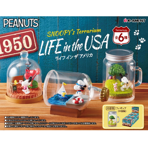 Peanut: Snoopy's Terrarium: Life of USA - Blind Box