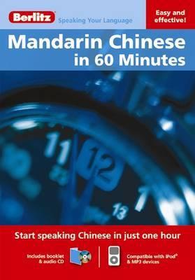 Chinese Mandarin Berlitz in 60 Minutes image