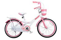 """RoyalBaby: Jenny G-4 - 20"""" Girl's Bike (White)"""