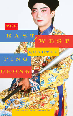 The East/West Quartet by Ping Chong