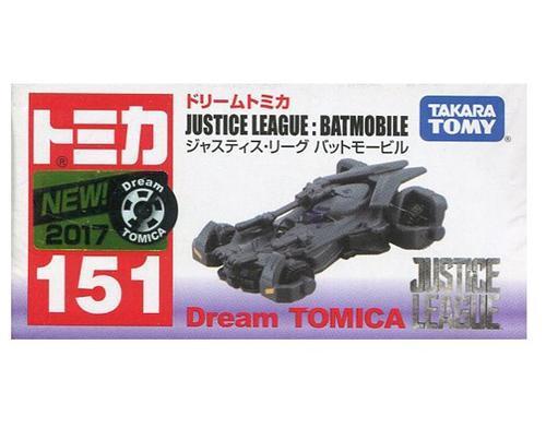 Dream Tomica: No.151 Justice League Batmobile image