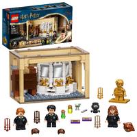 LEGO Harry Potter: Hogwarts - Polyjuice Potion Mistake (76386)