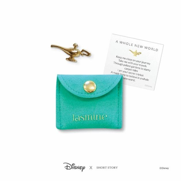 Disney: Trinkets Pouch - Jasmine