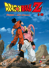 Dragon Ball Z 5.10 - Fusion - Hope Returns on DVD