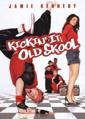 Kickin' It, Old Skool on DVD