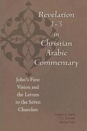 Revelation 1-3 in Christian Arabic Commentary by Bulus al-Bushi