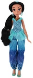 Disney Princess: Royal Shimmer Jasmine Doll