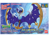 Pokemon Pokepura #40 Select Series Lunala