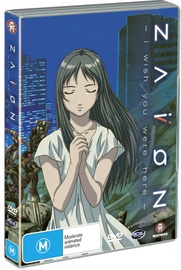 Zaion - I Wish You Were Here on DVD image