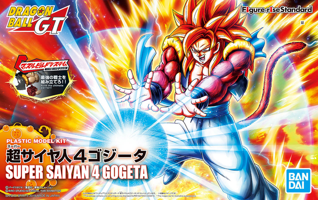 Dragon Ball: Figure-rise Standard: SS 4 Gogeta - Model Kit