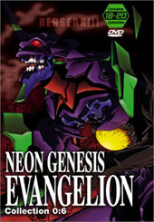 Neon Genesis Evangelion - Vol 6 on DVD